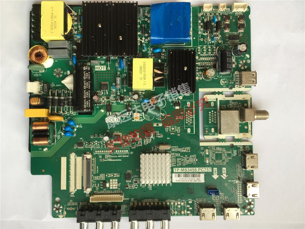 TP. MS3458.PC757 A18063519 2 4K K 108W1|Acessórios de caixas de som| |  - title=