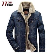 Plus Size Fashion Denim Jacket Men Winter Thick Wool Liner Warm Mens Jacket Outwear Windbreaker