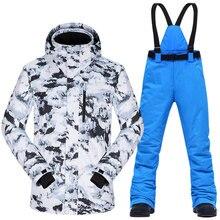 Лыжный костюм для мужчин, зимняя теплая водонепроницаемая ветрозащитная одежда, зимние штаны и лыжная куртка, Мужской комплект, лыжные и сноубордские костюмы, бренды