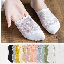 5 pares de las mujeres color caramelo invisible medias transpirables para verano antideslizante calcetines cortos de mujeres estilo coreano zapatillas 35-39