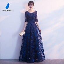 DEERVEADO Robe De Soiree элегантное вечернее платье с коротким рукавом длинное торжественное платье вечернее платье сексуальное с открытой спиной платье для выпускного вечера M253