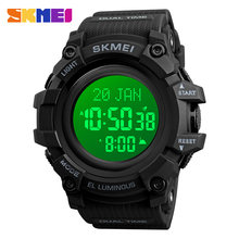 Qibla Digital Watch Men Bookmark Language Selection Muslim Wristwatches Pilgrimage Time Reminder Watches For Islamic SKMEI 2020(China)