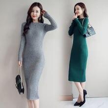 Женское вязаное платье с длинным рукавом осенне зимнее облегающее