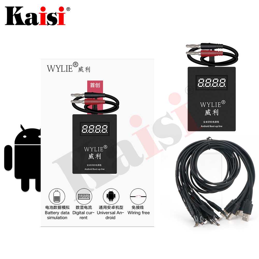 Power Supply iPower Test Cable for Android Universally HUAWEI Samsung XIAOMI OPPO VIVO DC Power Control Test Cable