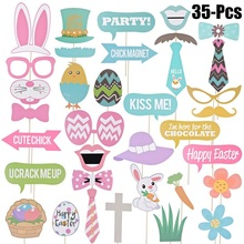 Happy Easter Decorations Funny Photo Booth Props Rabbit Eggs Masks Glasses lip Photobooth props With Sticks Easter Party Decor стоимость