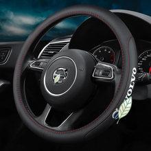 El Popular cubierta del volante es Adecuado para Volvo Xc40 XC60 XC90 V40 V50 V60 V90 S40 S60 S80 S90 logotipo 38cm Accesorios