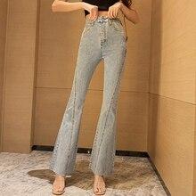 Autumn Women's Jeans High Waist Flare Pants Fashion Tassel S