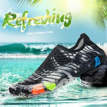 Szybkoschnący Trekking mężczyźni kobiety buty do wody gumowe buty do wody odporne na zużycie plaża antypoślizgowe trampki oddychająca miękka plaża buty wędkarskie tanie i dobre opinie MAIJION CN (pochodzenie) Dobrze pasuje do rozmiaru wybierz swój normalny rozmiar Spring2019 elastyczna opaska Początkujący