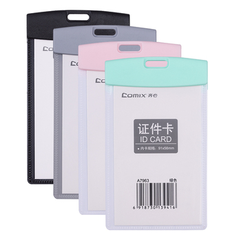 Comix Work Card Holder ID card holder Vertical PP material holders ,1 PCS,A7963 image