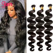 Body Wave Human Hair Bundles 30 32 34 40 Inch 1 4 3 Bundle Deal Brazilian Hair Bodywave Extensions Human Hair Body Wave Bundles
