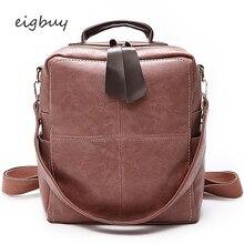 Teen Backpack Backpack Bag Korean Style Student Pu Lock Zipper Solid Pink Retro Teenage Backpacks For Girls Mochila Schoolbag