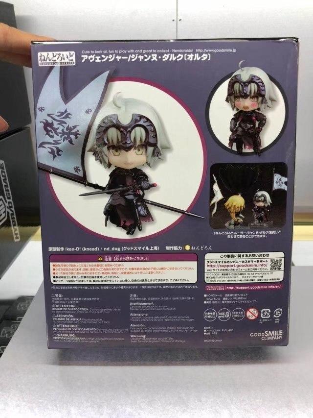 Новые милые фигурки героев аниме fate/grand order avenger/выполненные