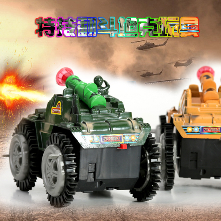 Electric Flash Stunt Tilting Tank Toys Model Toy Creative Stall Hot Selling Toy