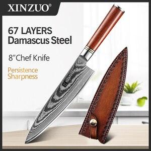 Image 1 - XINZUO 8 şef bıçağı 67 katmanlar japon şam mutfak bıçağı mutfak paslanmaz çelik aracı Gyuto bıçak gül ahşap kolu