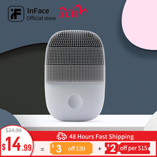InFace Sonic Clean Electric Deep Facial Cleaning Massage Brush Special for Men