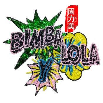 1pc kolorowa zielona żółta bomba z angielska litera BIMBA żelazko na łacie