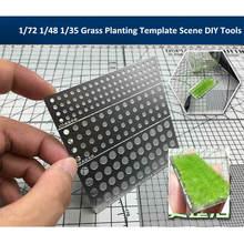 Шаблонная модель статические настольные игрушки diy песочные