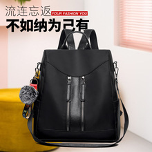 Women's New Oxford Cloth Backpack backpacks for women  cute backpack  bags for women  designer bags  backpack purse for women