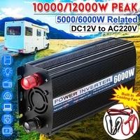Inverter Dual USB 12000W /10000W DC 12V to AC 220V Car Power Inverter Charger Converter Adapter Modified Sine Wave Transformer