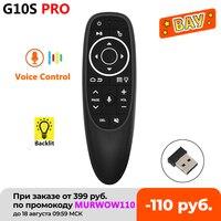 G10 Smart Voice Remote Control 2.4G RF 스코프와 무선 Air Mouse 와 마이크 대 한 X96 mini H96 MAX T95Q TX6 Android TV Box