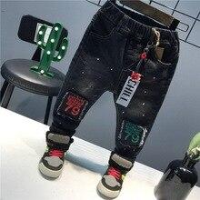 Yeni Moda Bahar Çocuk Pantolon Çocuk Kot Katı Pamuk Orta Elastik Bel Pantolon Erkek Kot Çocuklar çocuk pantolonları 2 6Y