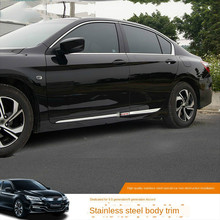Adatto per Honda 9.5 generazione Accord body strip 9 generazione Accord porta laterale striscia antigraffio versione 14 17 ricambi auto