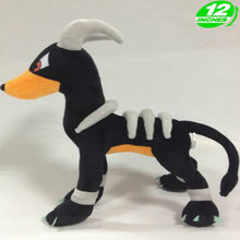 30cm Height Limited Edition Eevee Luma Anime New Plush Doll for Fans Collection Toy Houndoom 30cm height limited edition eevee luma anime new plush doll for fans collection toy celebi
