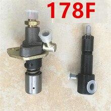 178F инжекторный насос и сопло вместе инжекторный насос и сопло для дизельного двигателя kipor kama