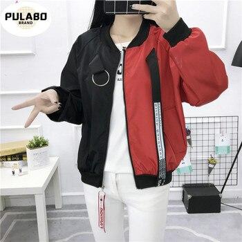 Bomber Jackets 2019 New Women New Women's Basic Jacket Fashion Windbreaker Outwear Female Baseball Women Hip Hop Coat Large Size
