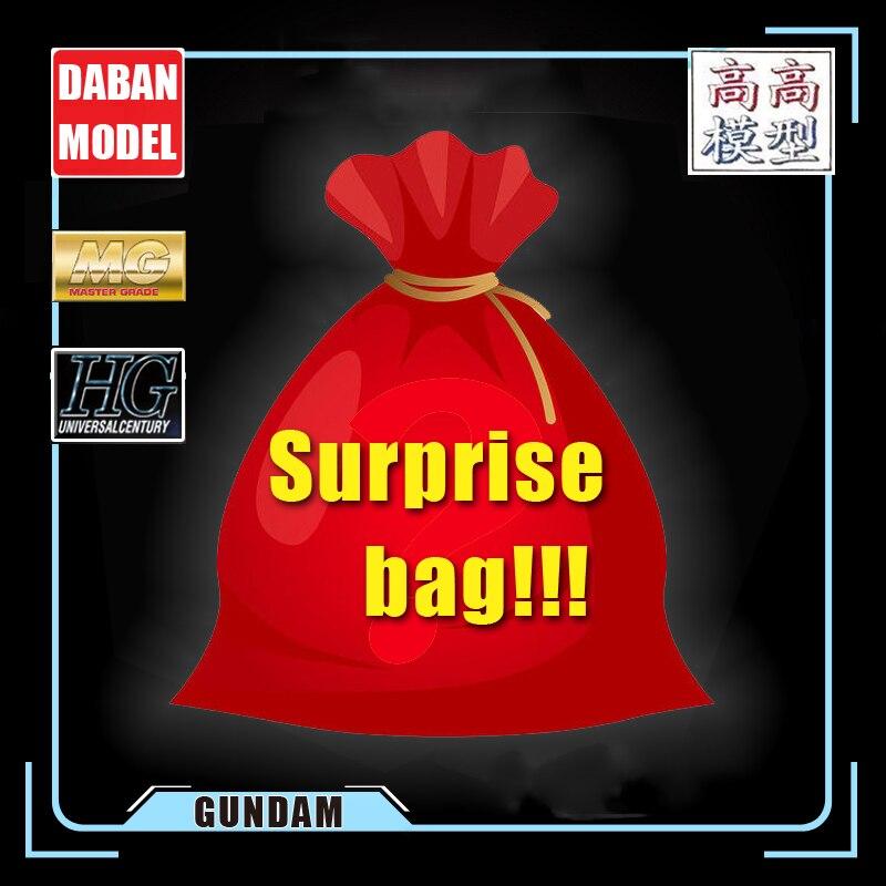 Дабан GAOGAO HG 1/144 мг 1/100 воина гундама сборка модель лотерейный мешок случайный супер значение экшн детская игрушка-фигурка подарок Рождестве...