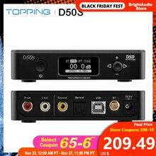 ציפוי D50S USB DAC הכפול ES9038Q2M Bluetooth 5.0 HiFi אודיו שולחן עבודה מפענח היי res PCM 32bit/768k DSD512 LDAC/AAC/SBC/aptX