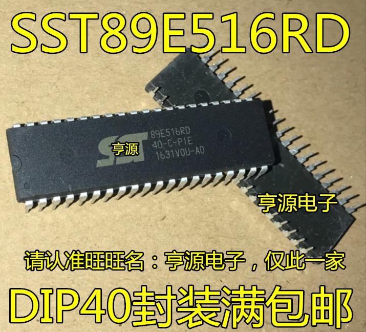 1PCS SST89E564RD-40-C-PI FlashFlex MCU DIP40