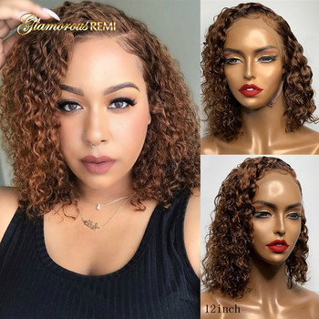 Brazilian Human Hair Wigs #4 Colored Short Bob 13x4 Lace Front Human Hair Wig Pre-plucked Bleached Knots Remy Hair Density 150 re4u hair curly lace front human hair wigs ginger orange red 150 density lace front wig pre plucked bleached knots 13x4 13x6 wig