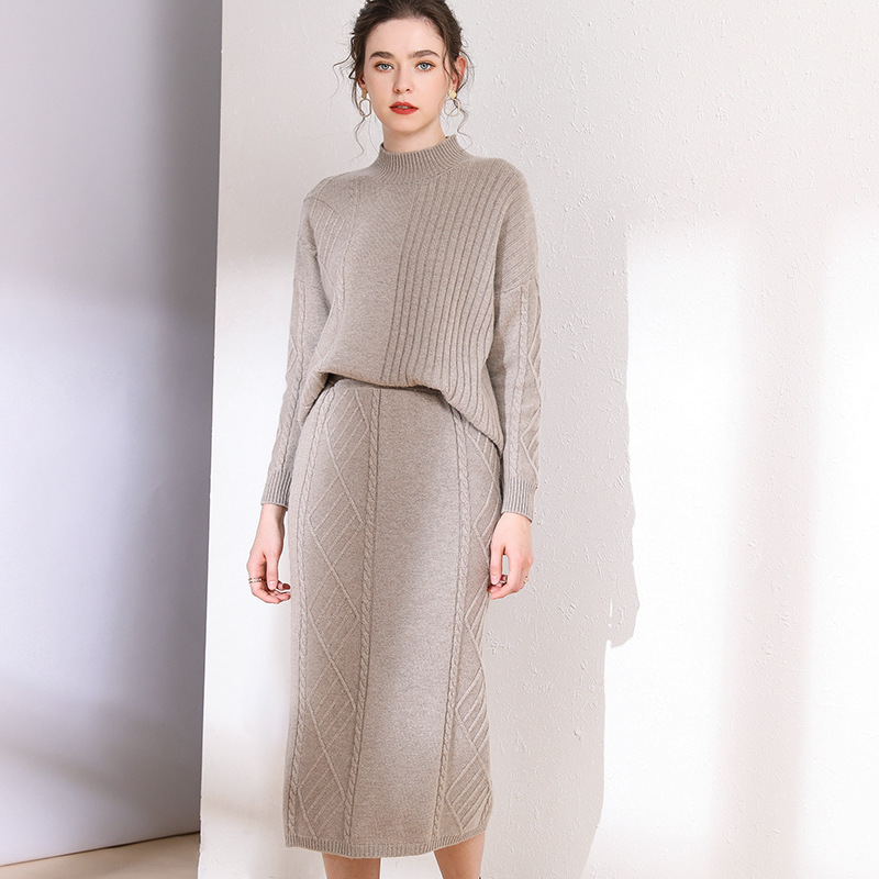 Set WOMEN'S Dress Fashion Autumn & Winter 2019 New Style Long Sleeve Yarn Suit Skirt Casual Korean-style Two-Piece Knitted Dress