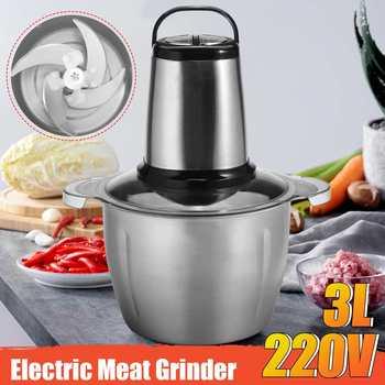 Электрическая кухонная мясорубка 3л, измельчитель, измельчитель, Электрический домашний кухонный комбайн из нержавеющей стали, кухонные ин...