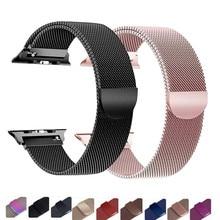 Strap For Apple Watch band Milanese Loop apple watch 5 4 3 band 44mm/40mm iwatch band 5 42mm 38mm pulseira watchband bracelet цена и фото