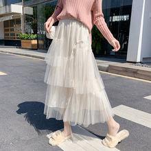 Gauze-Skirt Spring Irregular Super-Fairy Women's Pengpeng Ins New