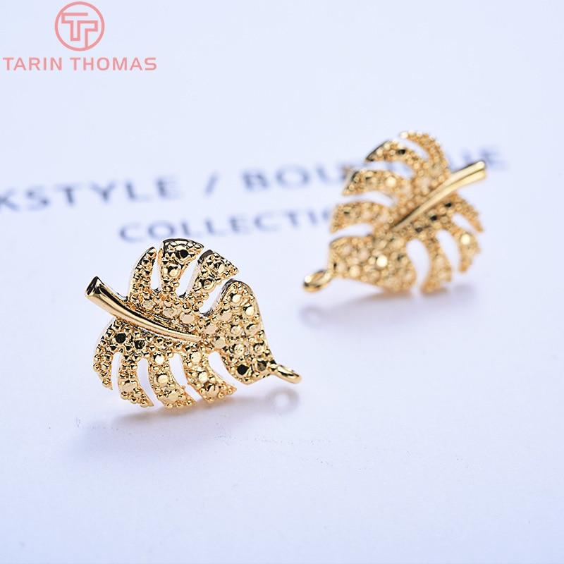 24K Gold Color Brass Leaf Leaves Stud Earrings