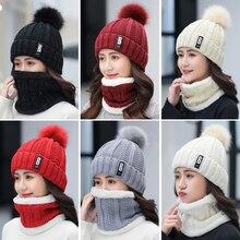 Шапка женская зимняя корейская версия прилив дикий плюс бархат теплая осень и зима езда на велосипеде дамы сладкий милый вязаный шерстяной колпак