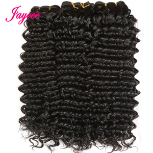Image 2 - Cheap 10A Brazilian deepwave bundles with closure 3 bundles with closure deep curly bundles with closure Human Hair Extensions