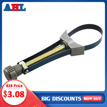Car Oil Filter Removal Tool Strap Wrench Adjustable 60mm To 120mm Diameter GT