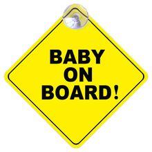 Детская на доске безопасность детской коляски окна автомобиля стикер желтый отражающий Предупреждение ющий знак