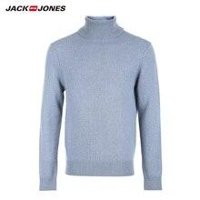 בגדי גברים סוודרים צמר