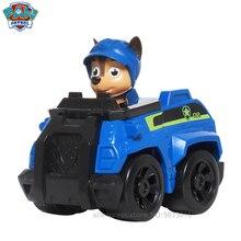 Paw patrol Chase Special car Cartoon child toy factory authorized genuine dog team set animal inertia