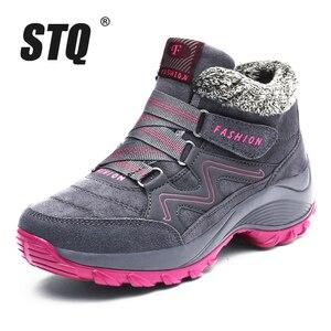 Image 2 - STQ 2020 חורף נשים שלג מגפי נשים חם לדחוף קרסול מגפי נקבה גבוהה טריז עמיד למים מגפי גומי נעלי נעלי הליכה 6139