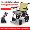 Foldable Electric Wheelchair Aluminum Lithium Battery Scooter for the Disabled Elderly Scooter Folding Electric Wheelchair