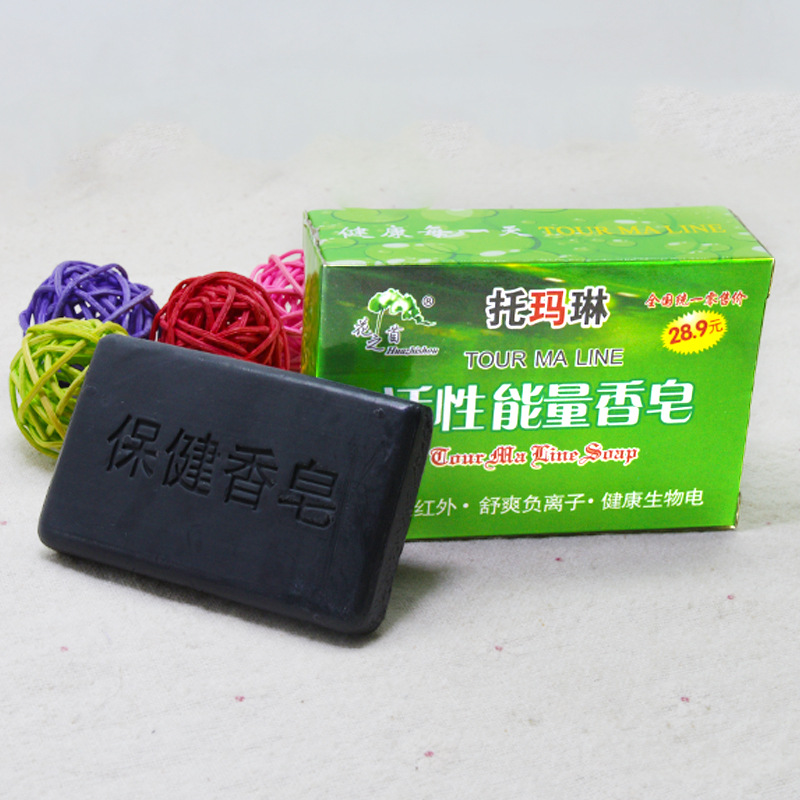 .Face Body Clear Anti Bacterial Tourmaline Soap Replenishment Remover Acne Soap Black Bamboo Charcoal And Reduce Melanin Soap