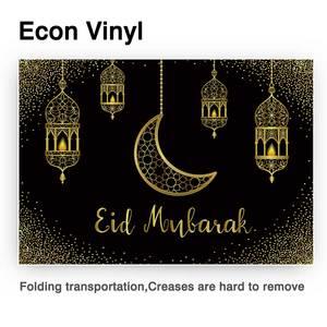Image 2 - Allenjoy Eid Mubarak schwarz hintergrund goldene sand mond Islamischen Hängen Lampen Ramadan Kareem photophone hintergrund photo