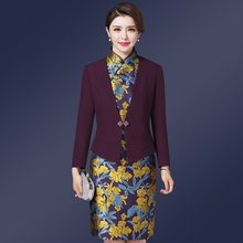 Vintage Retro Suits For Women Qipao Slim Bodycon Midi Dress Office Ladies Mom Mother Formal Work Wedding Wear 2 Piece Set(China)