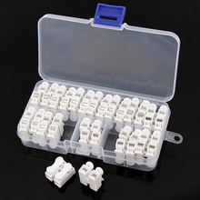26pcs/box Quick Splice Lock Wire Connector CH2 2 Pins Electrical Cable Terminals 20x17x13.5mm Led Strip Connectors Adapter
